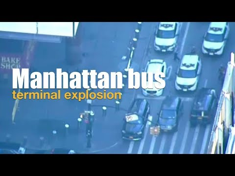 Live: Manhattan bus terminal  explosion 纽约警方称曼哈顿市区发生爆炸