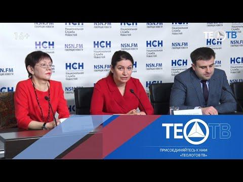Ведьмы требуют закон  / ТЕО-ТВ 2019 16+