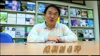 國立高雄第一科技大學--電子工程系招生影片