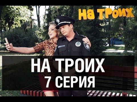 Секс Туб у Секс Адмирала Настоящее порно видео онлайн тут!