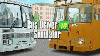 Работа водителя автобуса или резиновый автобус