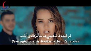 أغنية تركية رائعة - بلال سونسيس & بينغو - لا يأتي من داخلي مترجمة للعربية İçimden Gelmiyor