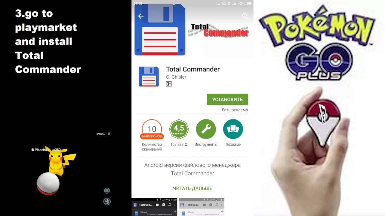 New update pokemon go for android 0. 39. 1 and ios 1. 9. 0 | pokemon.