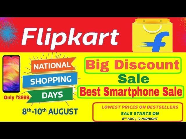 Flipkart Sale 2019 & Amazon Freedom Sale😍 Best Deals On Mobile Phones & Loot Offers
