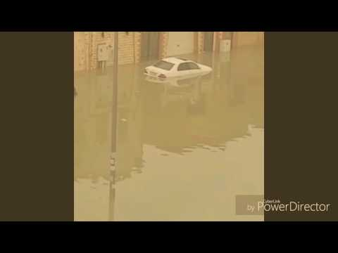 ​​Dammam-Saudi Arabia || Road And Residential Area Drowning Scene HD