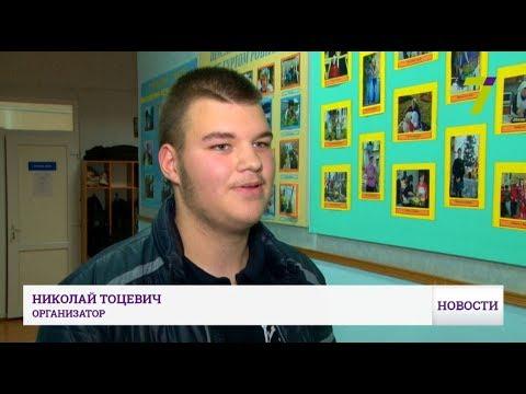 Новости 7 канал Одесса: Девятиклассник устроил настоящий праздник для детей с синдромом Дауна