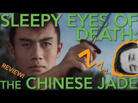 Sleepy Eyes of Death 1: The Chinese Jade 1963