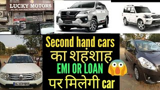 used cars at cheap price |  car at cheap price | second hand cars at cheap price | karol bagh