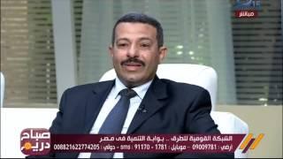 صباح دريم| حسام بدر الدين: إفتتاح 5 طرق محورية وإستخدام الطرق الخرسانية لعمر أطول