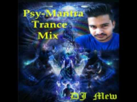 Psy Trance  Ganapathi , Shiva Mantra Mix (DJ MEW ...