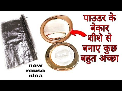 Best out of waste craft idea out of waste mirror & aluminum foil/reuse idea