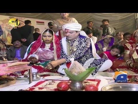 Aik Din Geo Ke Sath - Dr Ramesh Kumar - 03 February 2019