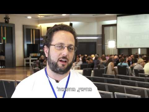 First International Dialog on the Israel Educator -short