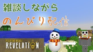 [LIVE] [Minecraft + 雑談]あぁ~産業革命の音よぉ~!
