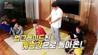 Cute baekyhun cut ( Travel the world on Exo's ladder season 2)ENG SUB;