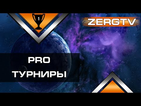 ★ ТОП2 зерг Европы не смог это отбить | StarCraft 2 с ZERGTV ★