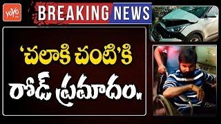 Chalaki Chanti Met Road Accident   Jabardasth Comedian Chanti   Celebrity News   YOYO TV Channel