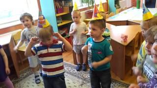 видео День рождение в детском саду