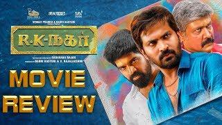 RK Nagar Movie Review   Vaibhav   Venkat Prabhu   Premgi Amaran   Saravana Rajan