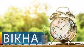 переход на зимнее время в Украине 2019 Перевод стрелок часов !