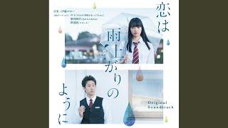 Provided to YouTube by WM Japan Kondou to Shousetsu 3 · Takahiro Sh...
