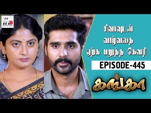 Ganga Tamil Serial | Episode 445 | 15 June 2018 | Ganga Latest Serial | Home Movie Makers