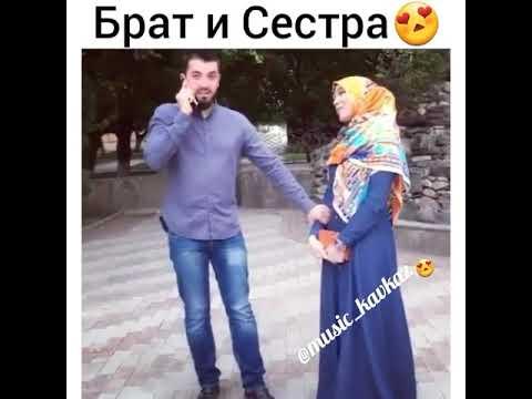 Поздравления брата с днюхой слова по чеченском