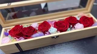 保鮮花花禮盒製作教學  How to Make a preserved rose flower box?