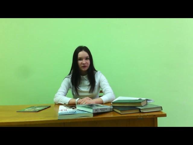 Изображение предпросмотра прочтения – КристинаКичук читает произведение «Горе от ума» А.С.Грибоедова