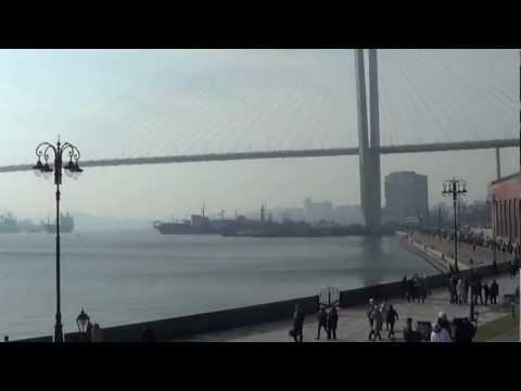 Владивосток набережная Цесаревича 4 ноября 2012.