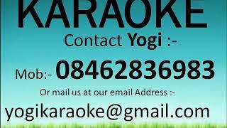 Maa Go Tumi Ekbaar Khoka Bole Dako Karaoke Kumar Sanu i Karaoke Track By Yogi