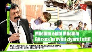 Müslüm filminin ekibi Müslüm Gürses'in Adana'daki evini ziyaret etti! Video