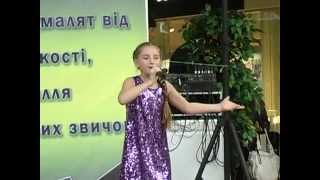 Костюк Аліна - Призрак оперы
