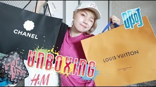 香奈兒、LV包、H&M購物開箱 CHANEL、LOUIS VUITTON UNBOXING | 沛莉 Peri