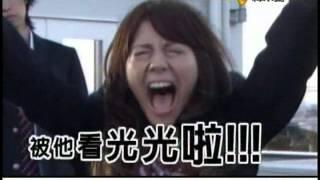 緯來日本台要播Switch Girl了~ 2012/08/09 (四) 19:00 開始放送大家要記...