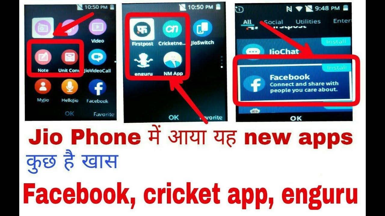 (2018)Jio phone के software update के बाद आऐ ये शानदार apps  |Facebook,cricket app,enguru,modi app