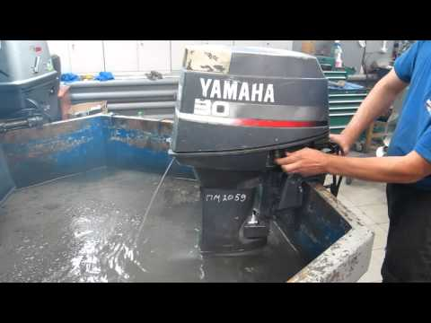 Мотор лодочный Yamaha 30, б/у 1995 г.в.