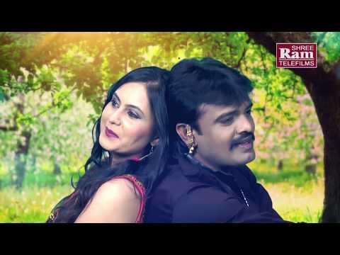 Rakesh Barot સુપરહિટ Song - રાધા રાની દિલની રાની | New Gujarati Dj Song 2017 | Full HD Video
