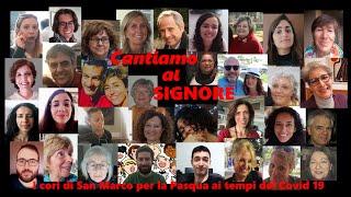 Il canto del mare - San Marco Evangelista in A.L. - S. Pasqua 2020