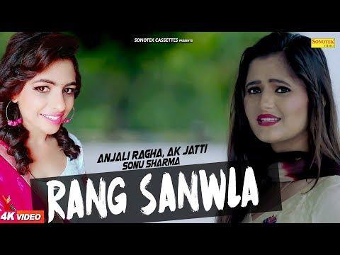 Baixar Rang Sanwla | Anjali Raghav | Sonu Sharma | AK Jatti | Vinay Talan | New Haryanvi Song 2018