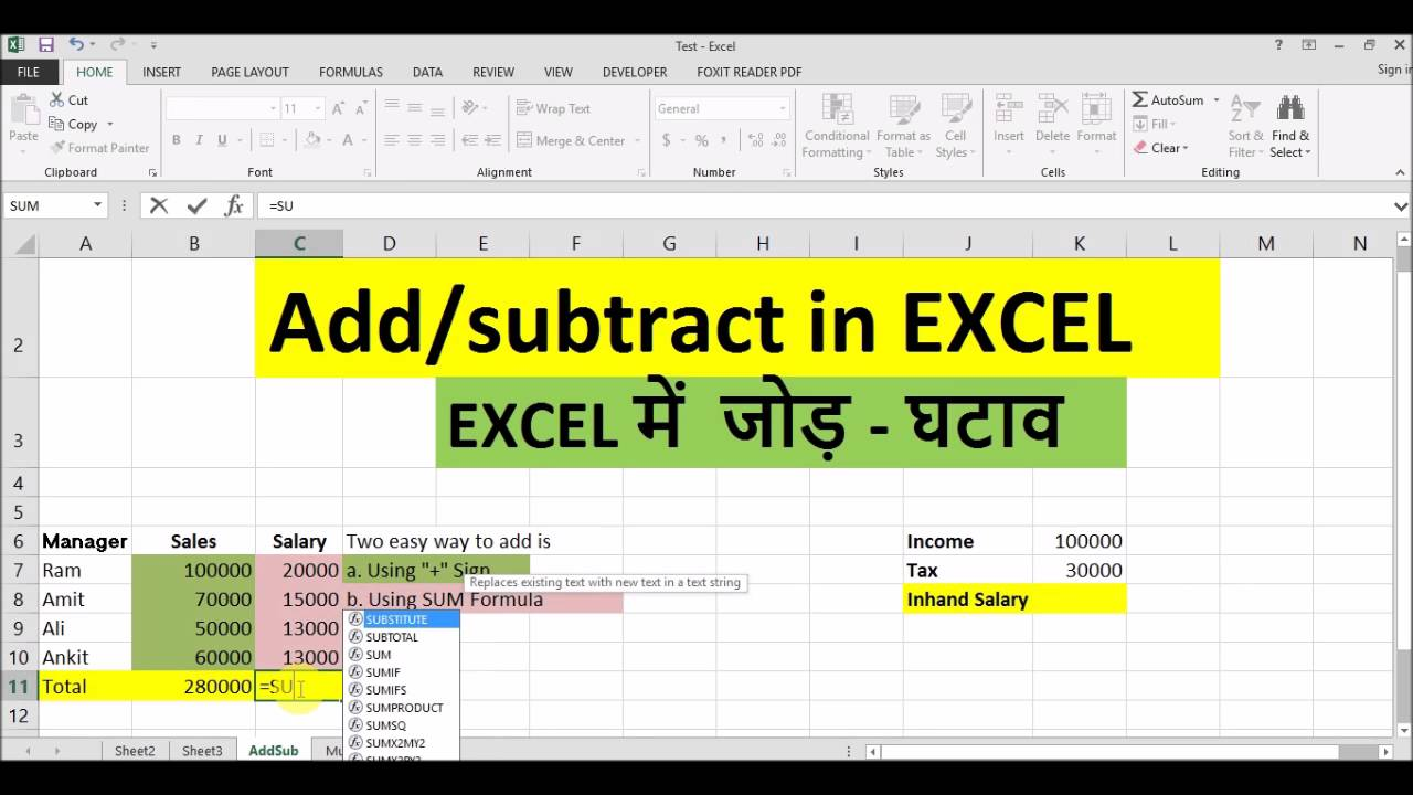 excel subtraction formulas from total image collections
