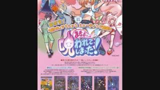 Mamorukun Curse!- Yokai Disco (VRC7)