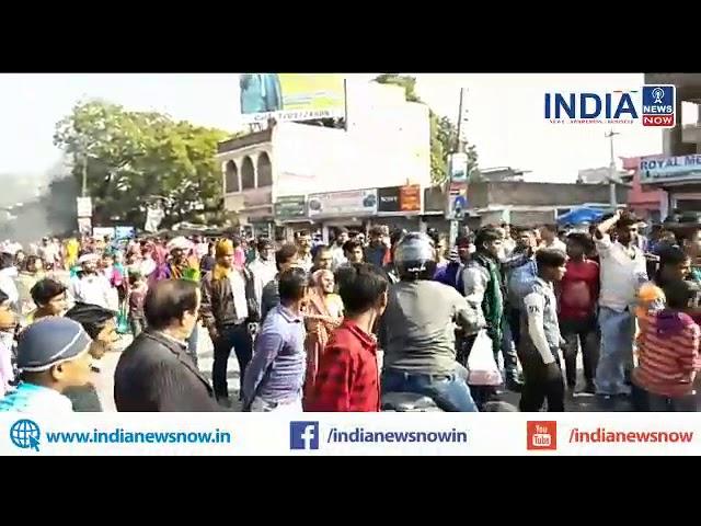 भागलपुर: पिछले दिनों रनवे पर मिले शव को लेकर आखिरकार  फूटा लोगों का गुस्सा,सड़क जाम कर जमकर लगा रहे न
