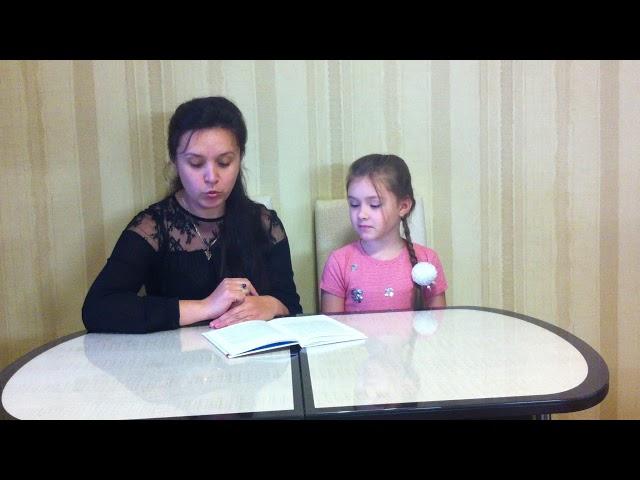 Изображение предпросмотра прочтения – Ксения и Наталья АлександровнаБезруковы читает произведение «…бы» В.Ю.Драгунского