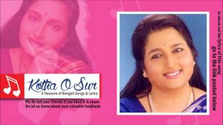 Download Bolona amai vulte by Anuradha Paudwal MP3 song and Music Video