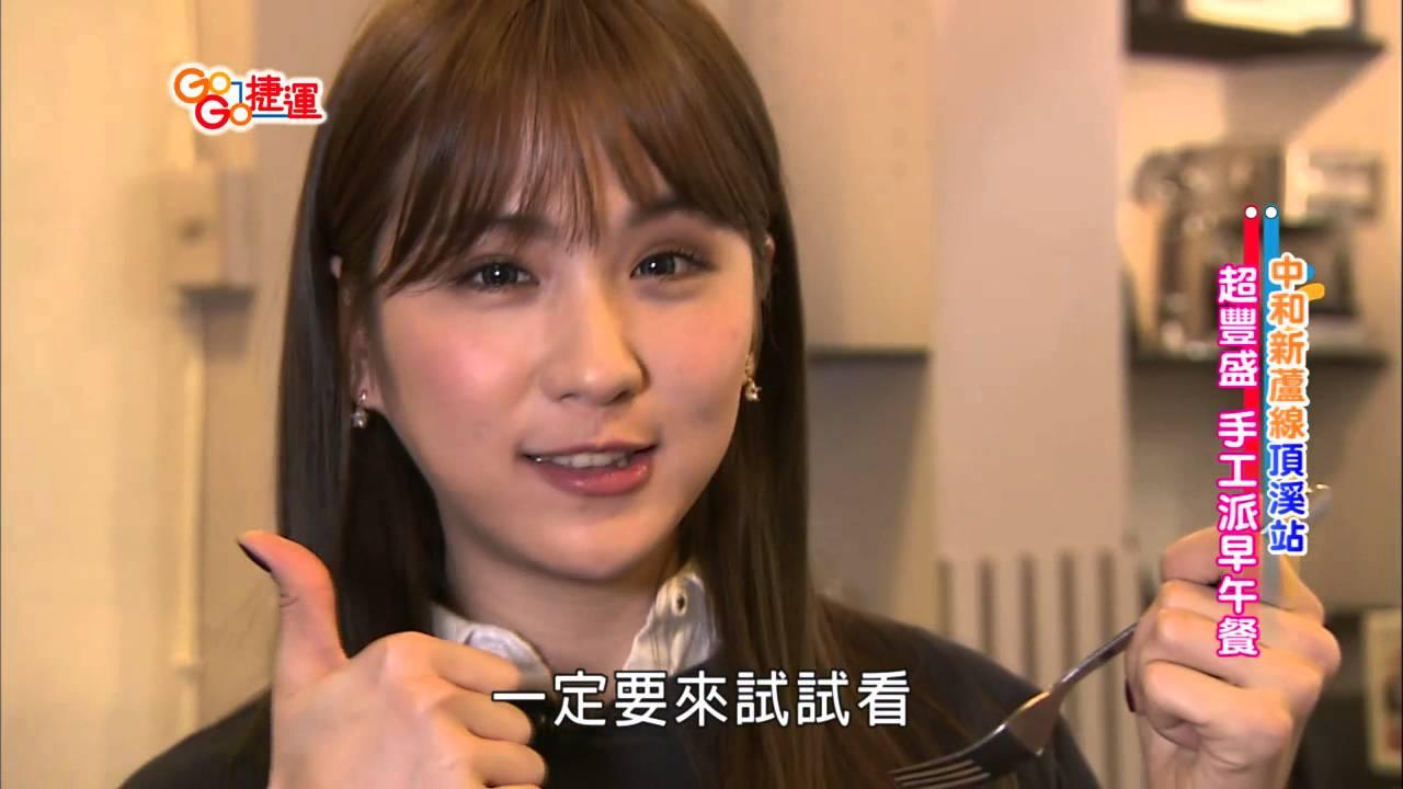 【GoGo捷運】第21集《中和新蘆線-頂溪站》 - YouTube
