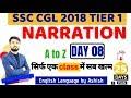 SSC CGL 2018 TIER 1 ||| 25 DAYS PLAN ||| DAY 8 ||| ENGLISH BY ASHISH SIR