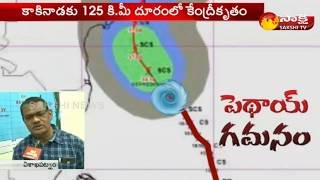 Pethai Cyclone: Visakha Weather Department Official Murthy Face to Face - Watch Exclusive