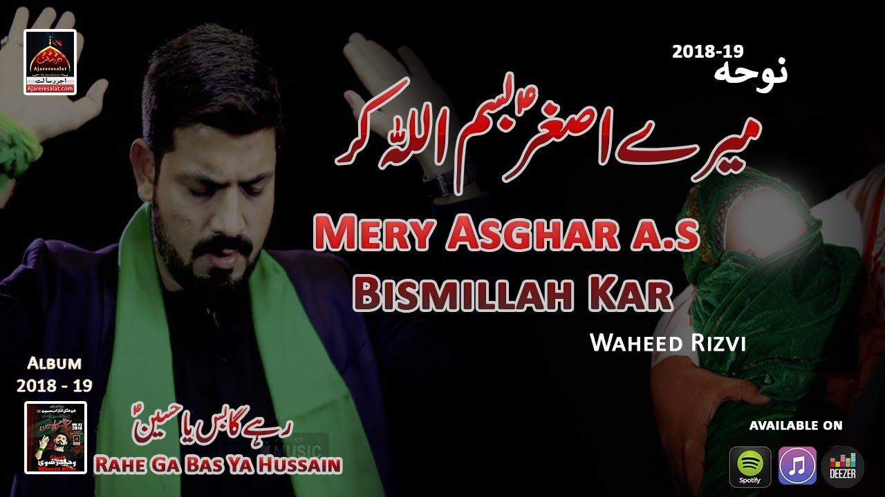 Festive shehnai ustad bismillah khan | hindustani classical.