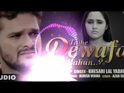 Tughe Bewafa Kahu Ya Kuch Our Hits Of Kheshari Lal Yadav New Bhojpuri Song Dj Ashish Raj.tk RBL
